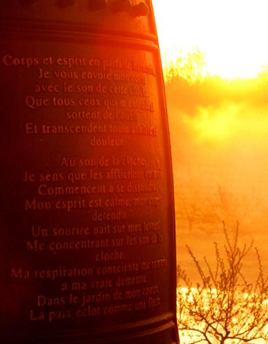 bell-sunrise-gatha